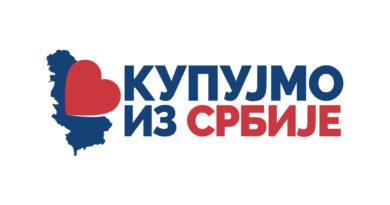 Kupujmo-domace-kupujmo-iz-Srbije